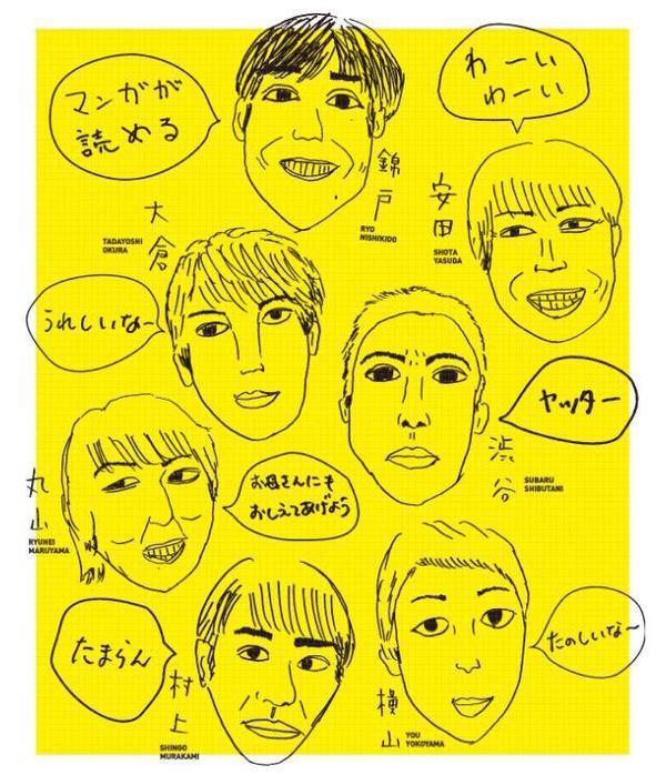 関ジャニ∞の画像 p1_24
