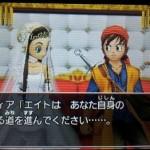 ネタバレ 3DS ドラクエ8のゼシカエンド(2人旅エンディング)のやり方の方法と条件と内容は?分岐で主人がミーティア姫と結婚《DQ8 ドラゴンクエスト8》
