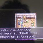 ドラクエ11  攻略法 3DS版クエスト 女神の果実(天使界)・天使のきつけ薬(伝説の勇者) 入手方法・入手場所!見えざる魔神のまさゆき地図の意味?クリア方法【DO11・ドラゴンクエスト11】