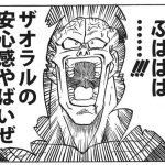 ドラクエ11あるあるネタ 【DQ11・ドラゴンクエスト11】